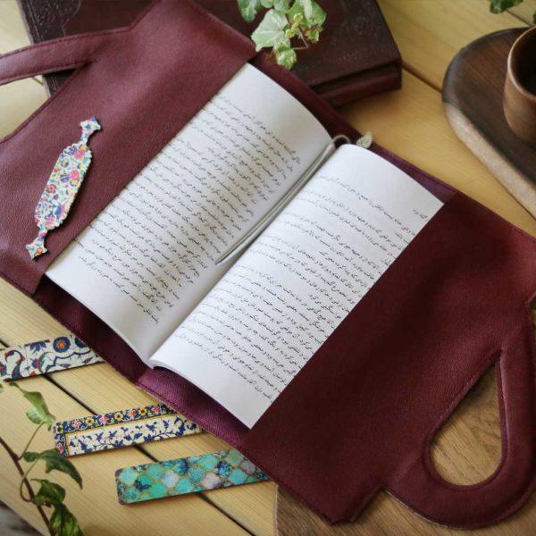 کیف کتاب چرمی نشانک - کتابجا