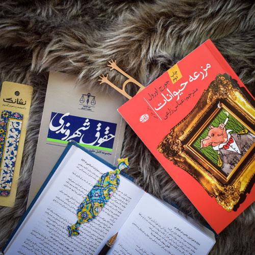 خرید آنلاین کتاب قلعه حیوانات از سایت نشانک