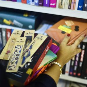 پرفروش ترین کتابها