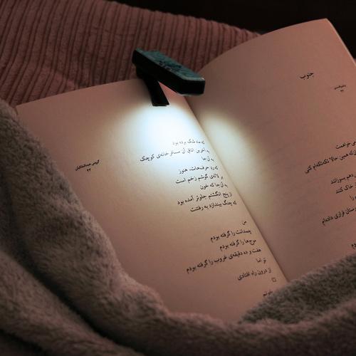 چراغ مطالعه کلیپسی کتاب نشانک
