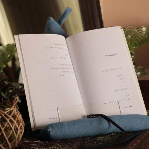بالشتک کتاب محل جاکتابی نشانک
