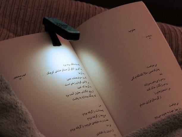 چراغ-مطالعه-نشانک